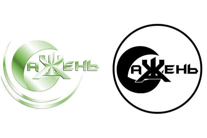 3 варианта логотипа + доработки по выбранному 5 - kwork.ru