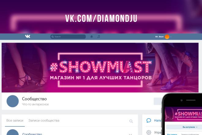 Оформление соц сетей 10 - kwork.ru