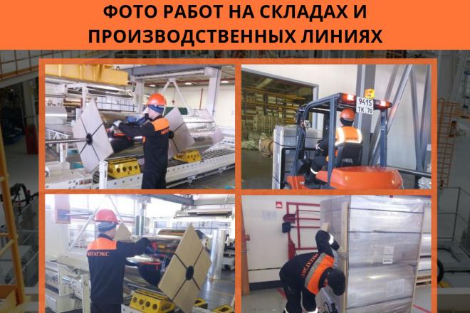Стильный дизайн презентации 315 - kwork.ru