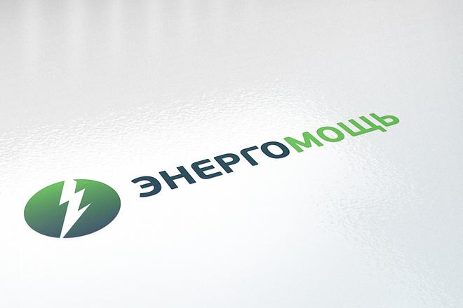 Сделаю стильные логотипы 70 - kwork.ru