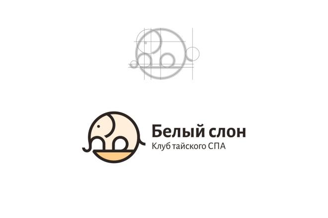 Ваш новый логотип. Неограниченные правки. Исходники в подарок 57 - kwork.ru