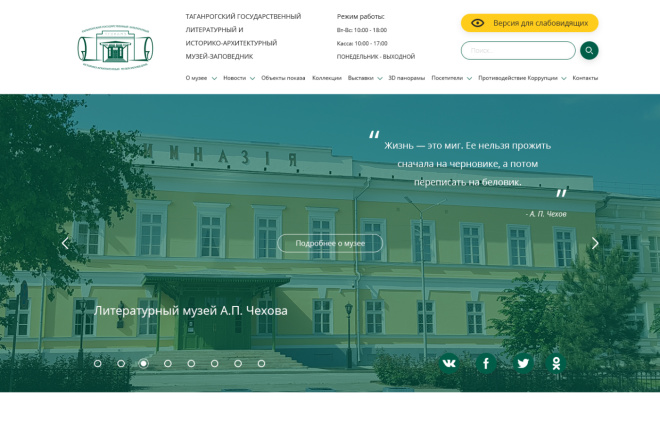Дизайн для страницы сайта 31 - kwork.ru