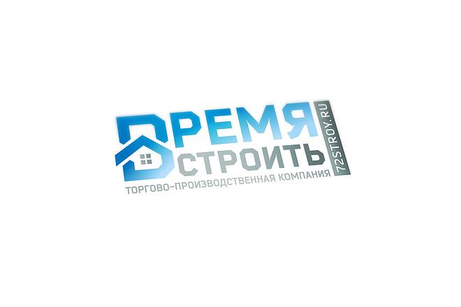 Креативный логотип со смыслом. Работа до полного согласования 81 - kwork.ru