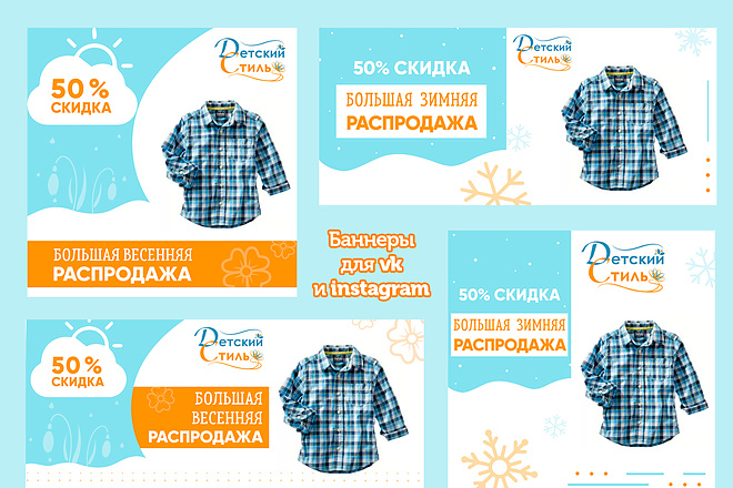 Дизайн групп ВКонтакте 15 - kwork.ru