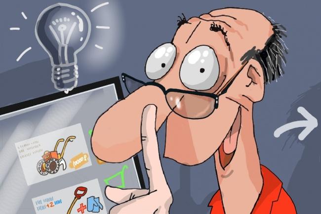 Одна иллюстрация к вашей рекламной или презентационной статье 58 - kwork.ru