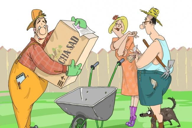 Одна иллюстрация к вашей рекламной или презентационной статье 59 - kwork.ru