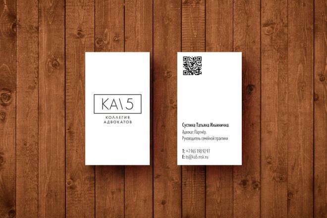 3 варианта дизайна визитки 31 - kwork.ru