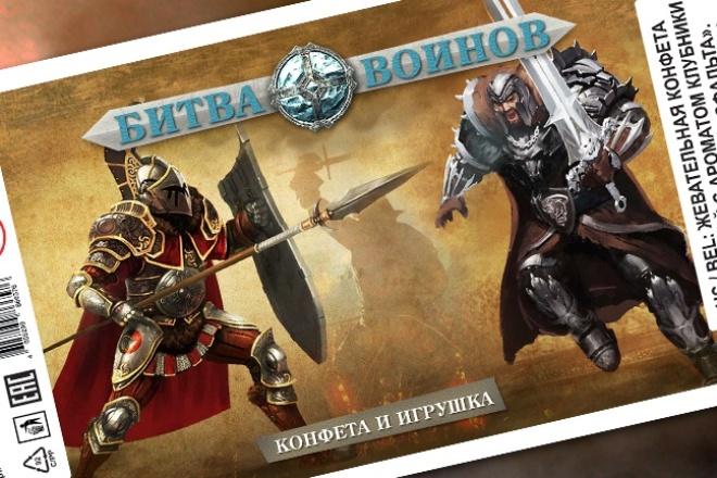Выполню дизайн 1 плаката или афиши 4 - kwork.ru