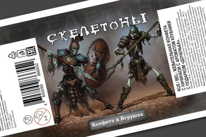Выполню дизайн 1 плаката или афиши 5 - kwork.ru