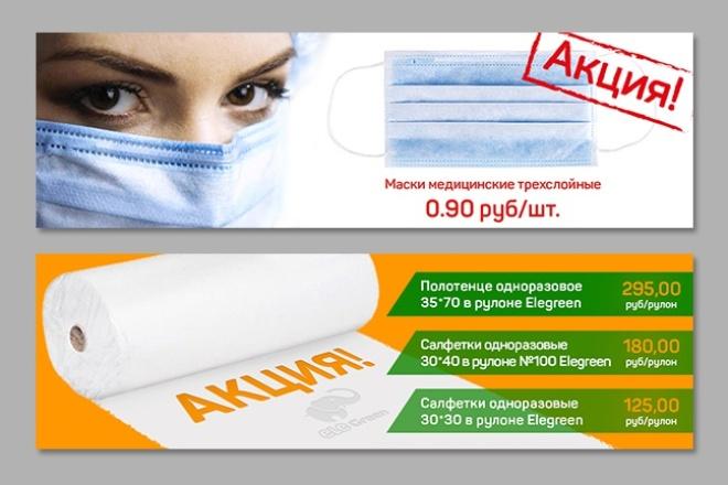 Выполню дизайн 1 плаката или афиши 6 - kwork.ru