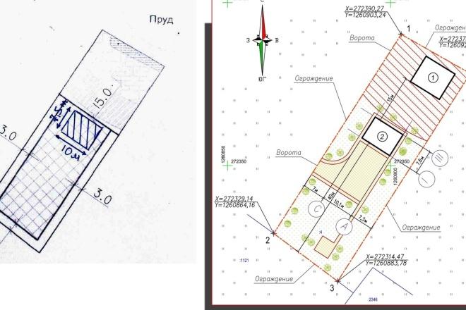 Схема планировочной организации земельного участка - спозу 24 - kwork.ru