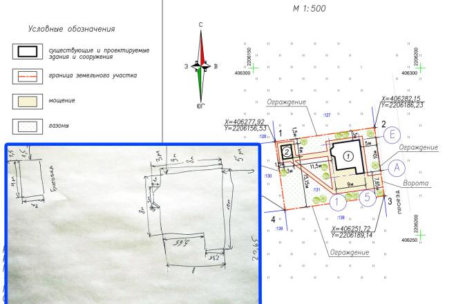 Схема планировочной организации земельного участка - спозу 22 - kwork.ru