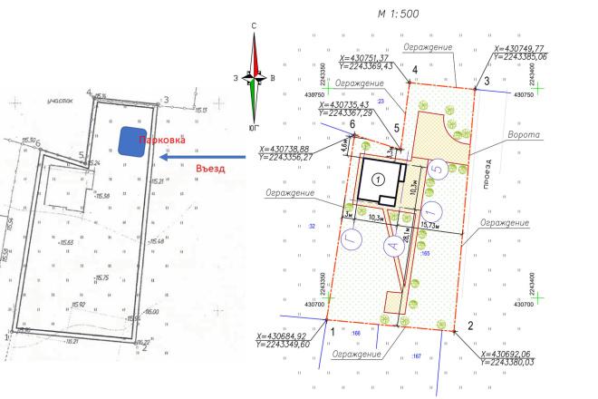 Схема планировочной организации земельного участка - спозу 21 - kwork.ru