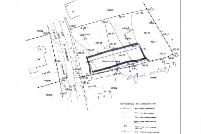 Схема планировочной организации земельного участка - спозу 17 - kwork.ru