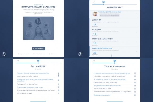 Профессионально разработаю дизайн сайта 3 - kwork.ru