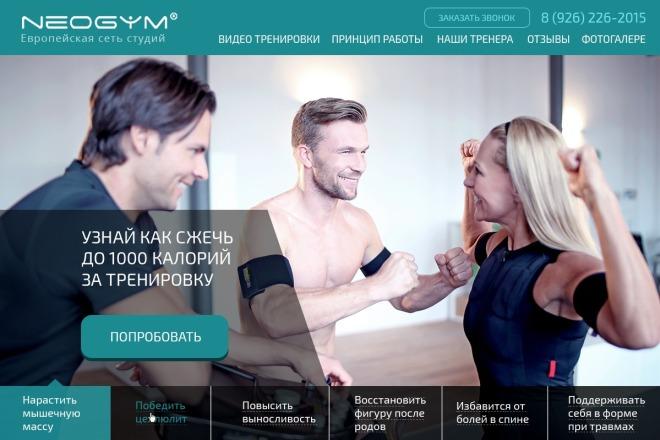 Сделаю дизайн одного блока 10 - kwork.ru