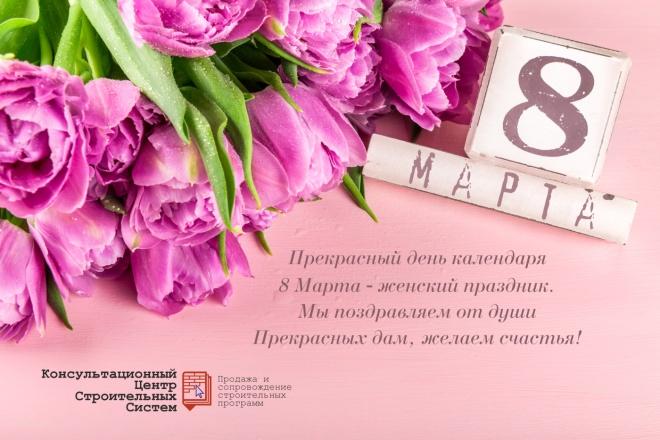 Сделаю открытку 17 - kwork.ru