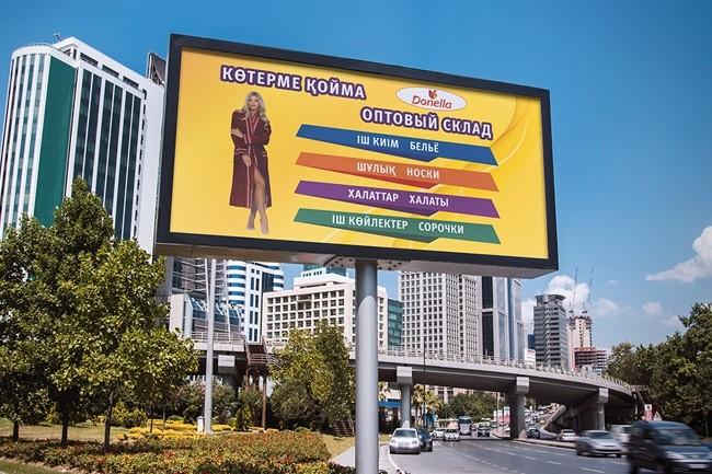 Профессиональный дизайн вашего билборда, штендера 9 - kwork.ru