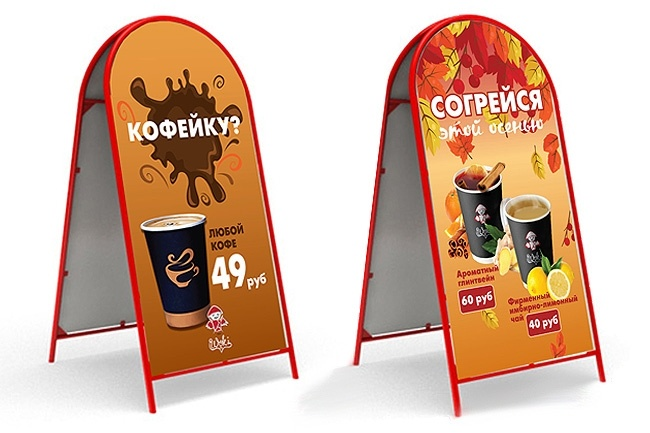 Профессиональный дизайн вашего билборда, штендера 13 - kwork.ru