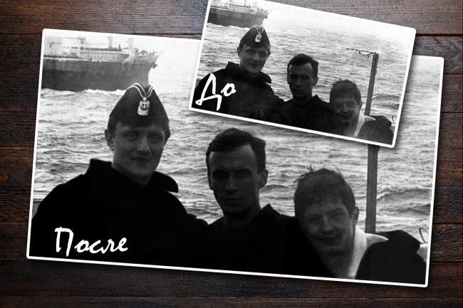 Реставрация старых фотографий 31 - kwork.ru