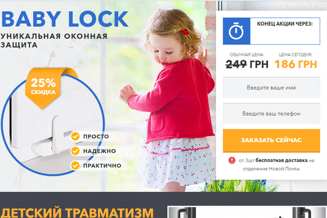 Качественная копия лендинга с установкой панели редактора 52 - kwork.ru