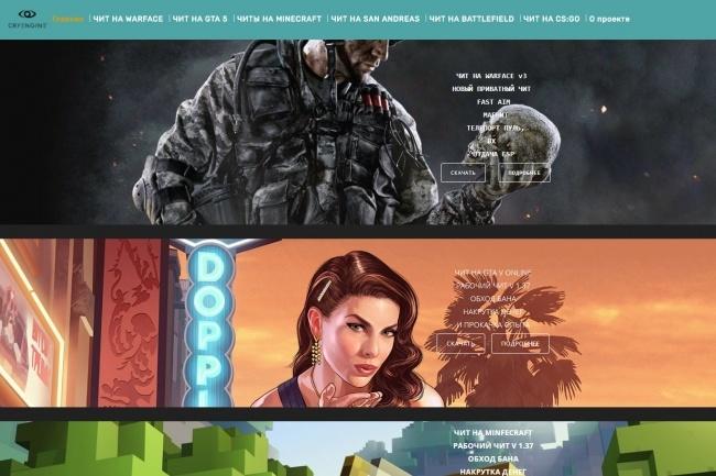 Создание отличного сайта на WordPress 34 - kwork.ru
