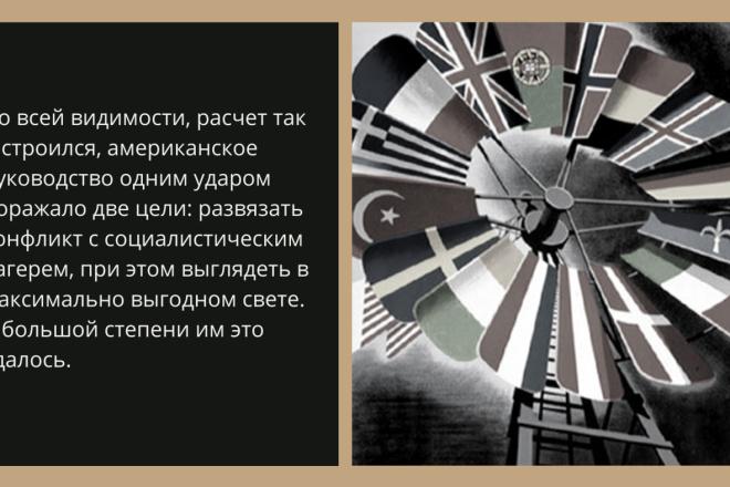 Стильный дизайн презентации 202 - kwork.ru