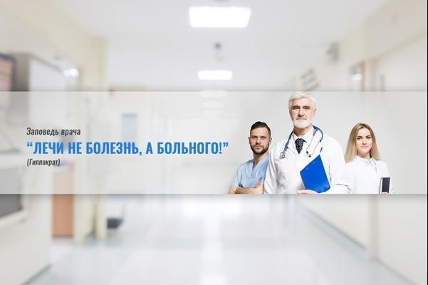 Нарисую слайд для сайта 80 - kwork.ru