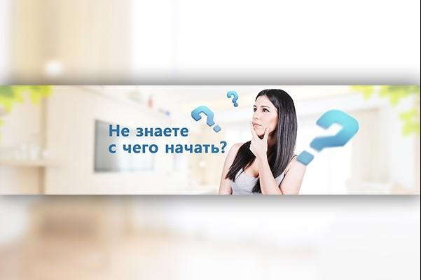 Нарисую слайд для сайта 75 - kwork.ru