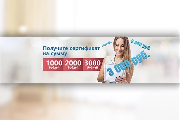 Нарисую слайд для сайта 73 - kwork.ru