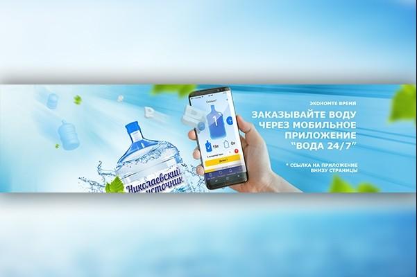 Нарисую слайд для сайта 69 - kwork.ru