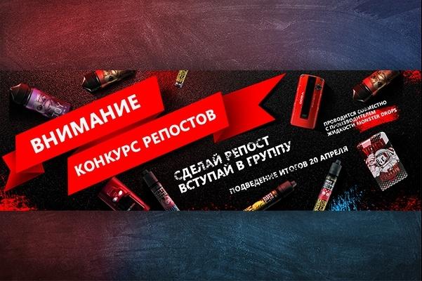 Нарисую слайд для сайта 99 - kwork.ru
