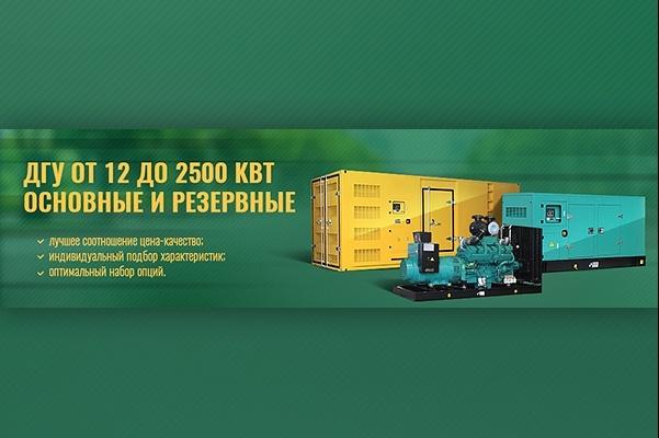 Нарисую слайд для сайта 88 - kwork.ru