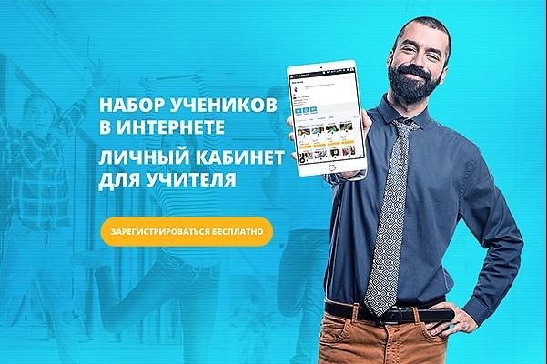 Нарисую слайд для сайта 85 - kwork.ru