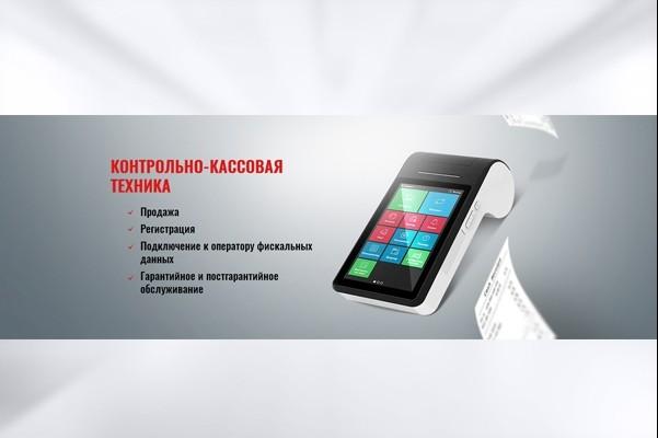 Нарисую слайд для сайта 79 - kwork.ru