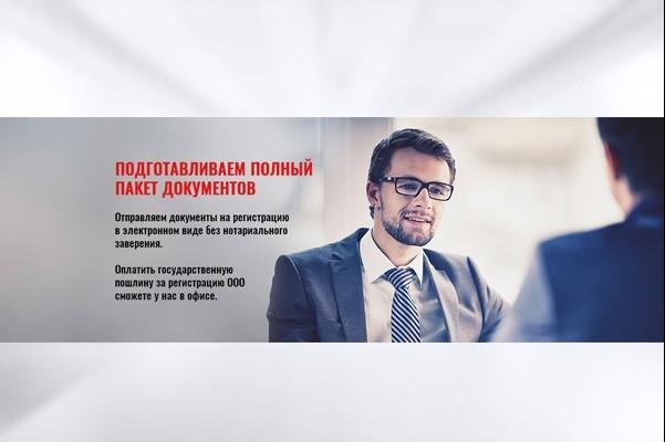 Нарисую слайд для сайта 78 - kwork.ru