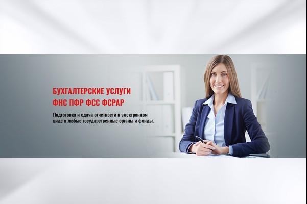 Нарисую слайд для сайта 76 - kwork.ru