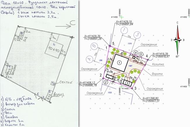 Схема планировочной организации земельного участка - спозу 34 - kwork.ru