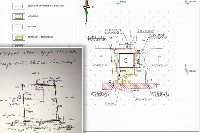Схема планировочной организации земельного участка - спозу 26 - kwork.ru