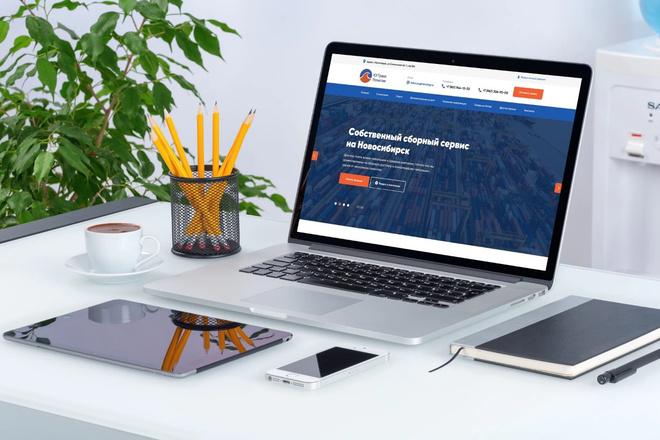 Дизайн сайтов в Figma. Веб-дизайн 26 - kwork.ru