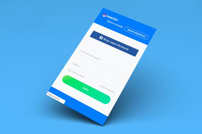 Конвертирую Ваш сайт в удобное Android приложение + публикация 69 - kwork.ru