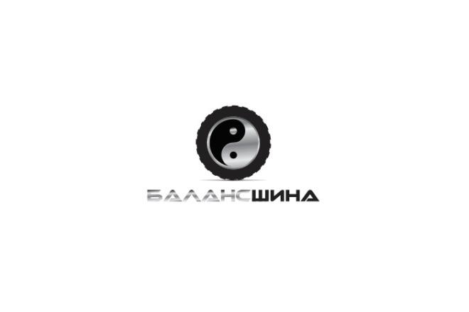 Нарисую удивительно красивые логотипы 90 - kwork.ru