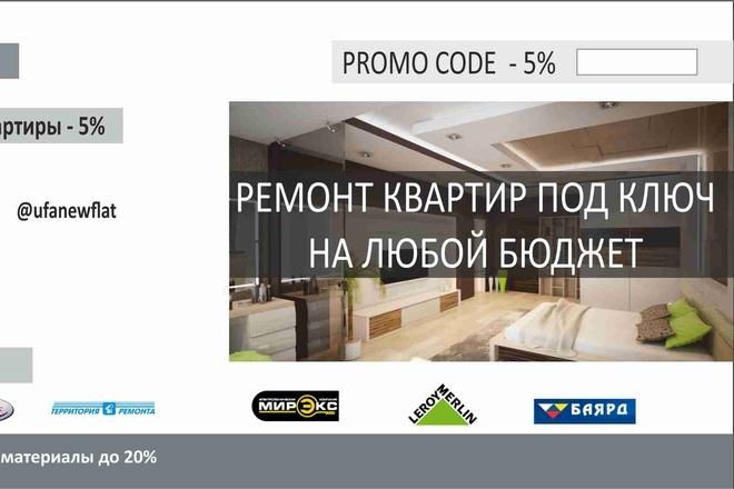 Создание макета буклета 12 - kwork.ru