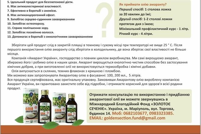 Создание макета буклета 9 - kwork.ru