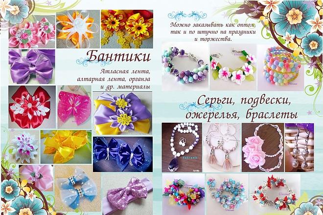 Создание макета буклета 7 - kwork.ru