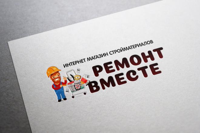 Логотип новый, креатив готовый 100 - kwork.ru