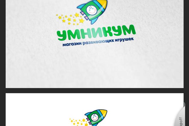 Качественный логотип 98 - kwork.ru