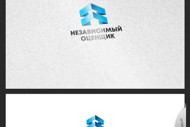 Качественный логотип 99 - kwork.ru