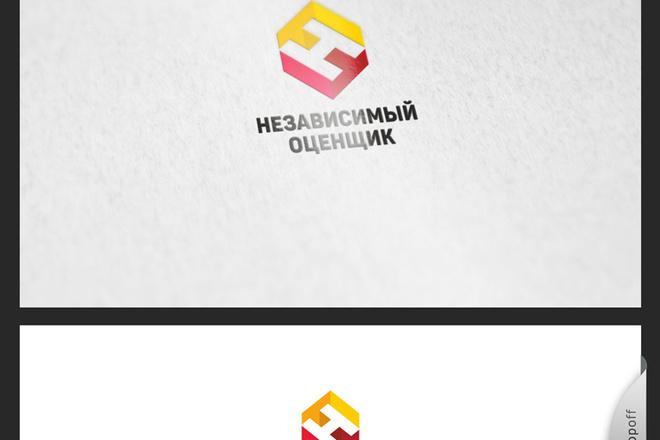 Качественный логотип 97 - kwork.ru