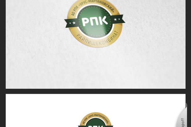 Качественный логотип 93 - kwork.ru
